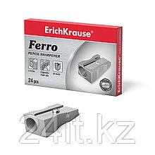 Металлическая точилка ErichKrause® Ferro, цвет корпуса серебряный (в коробке по 24 шт.)