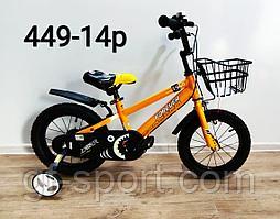 Велосипед Forever желтый оригинал детский с холостым ходом 14 размер