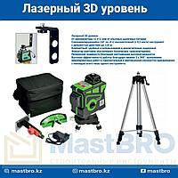 Лазерный 4D уровень