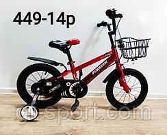 Велосипед Forever красный оригинал детский с холостым ходом 14 размер