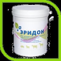 Эридон 20 таблеток 1 банка (внутриматочные, эндометридные)