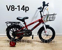 Велосипед Phoenix красный оригинал детский с холостым ходом 14 размер