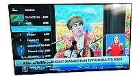 Телевизор LED-43M6000, 109cm, Android 8.0, SmartTV, Wi-Fi SAMSUNG