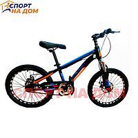Горный детский велосипед Forever (6-9 лет)