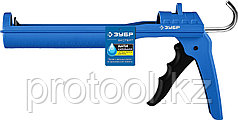 Лёгкий полукорпусной пистолет ЗУБР для герметика Эксперт, 310 мл, серия Профессионал