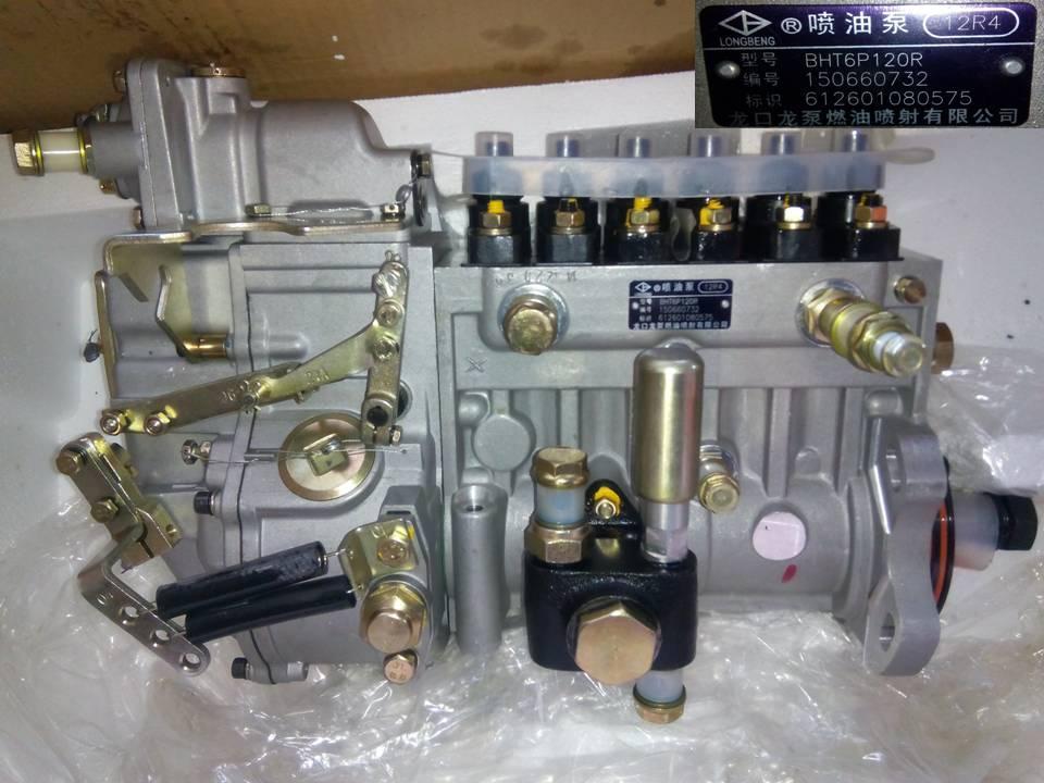Топливная аппаратура на двигатель Weichai 612601080575