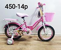 Велосипед Forever Принцесса розовый оригинал детский с холостым ходом 14 размер