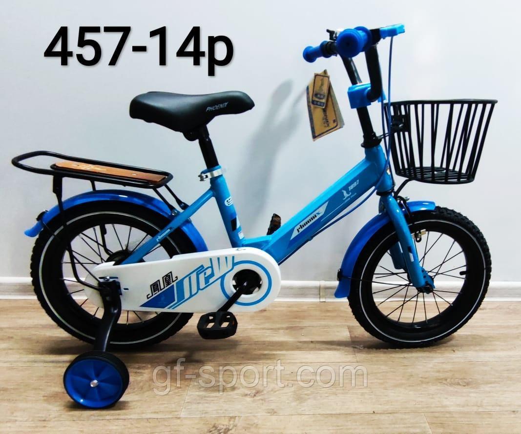 Велосипед Phoenix голубой оригинал детский с холостым ходом 14 размер