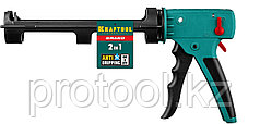 Скелетный пистолет для герметика, KRAFTOOL Grand 2-in-1, 310 мл