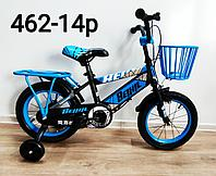 Велосипед BeixiL синий оригинал детский с холостым ходом 14 размер
