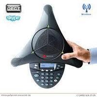 Конференц-телефон Polycom Sound Station 2W Ex