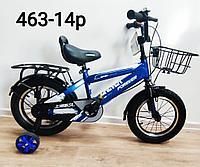 Велосипед Forever синий оригинал детский с холостым ходом 14 размер