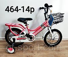 Велосипед Forever розовый оригинал детский с холостым ходом 14 размер