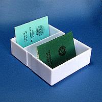Лоток для трудовых книжек 16х6х20 см.