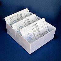 Лоток для хранения документов 22х10х20 см.