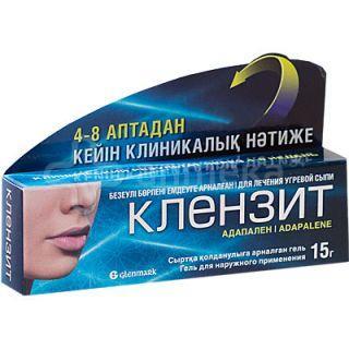 Клензит гель в тубе 0,1 % 15 гр