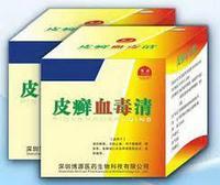 Шарики для лечения псориаза и кожных заболеваний