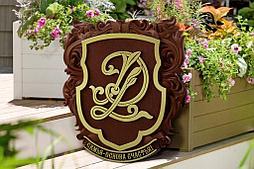 Фамильный герб, худ литьё, латунь 552x600 мм под заказ
