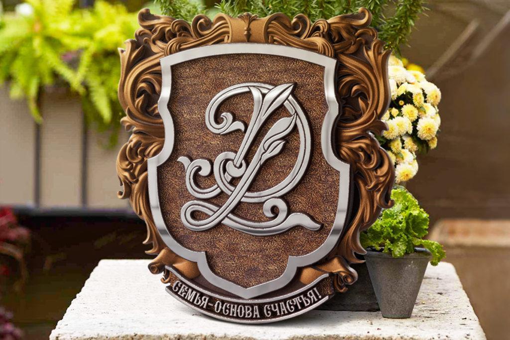 Фамильный герб, худ литьё, алюминий 600x580 мм под заказ