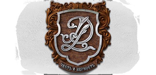 Фамильный герб, худ литьё, алюминий 360x340 мм под заказ