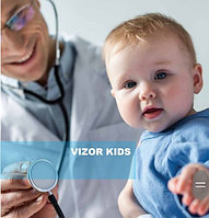 Vizor Kids