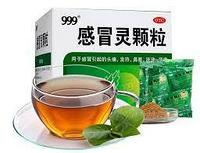 Антивирусный чай 999 ГАНЬМАОЛИН