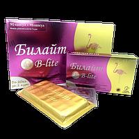 Билайт (B-Lite) Усиленный - Капсулы для похудения, фото 1