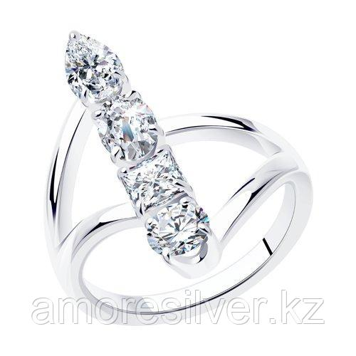 Кольцо SOKOLOV серебро с родием, фианит  94013299 размеры - 17,5 18 18,5 19