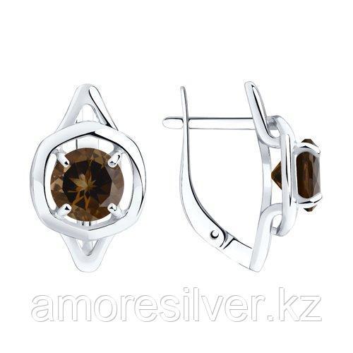 Серьги DIAMANT ( SOKOLOV ) серебро с родием, раух-топаз 94-320-00552-3