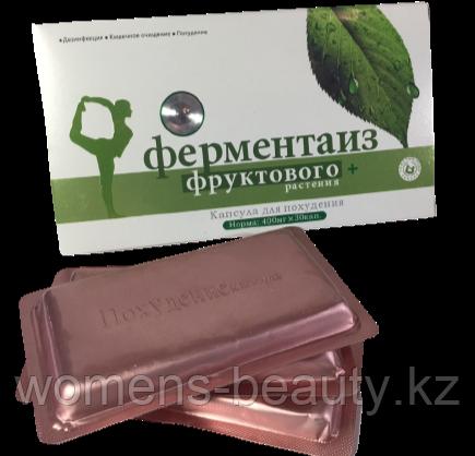 Фермента из фруктового растения - капсулы для похудения