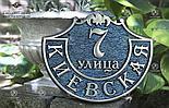 Адресная табличка А-02, литье алюминий, 248x300 мм, фото 4