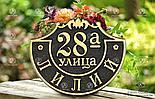 Адресная табличка А-02, литье латунь, 413x500 мм, фото 3