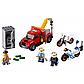 LEGO City: Побег на буксировщике 60137, фото 3