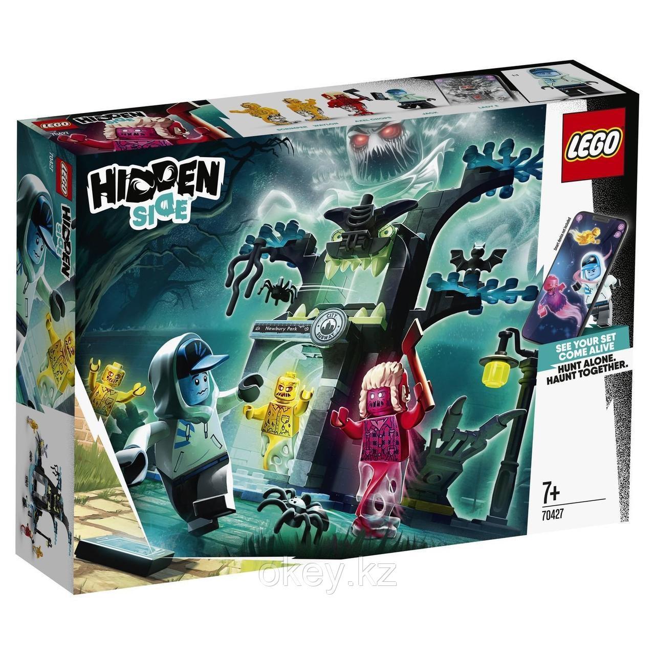 LEGO Hidden Side: Добро пожаловать в Hidden Side 70427