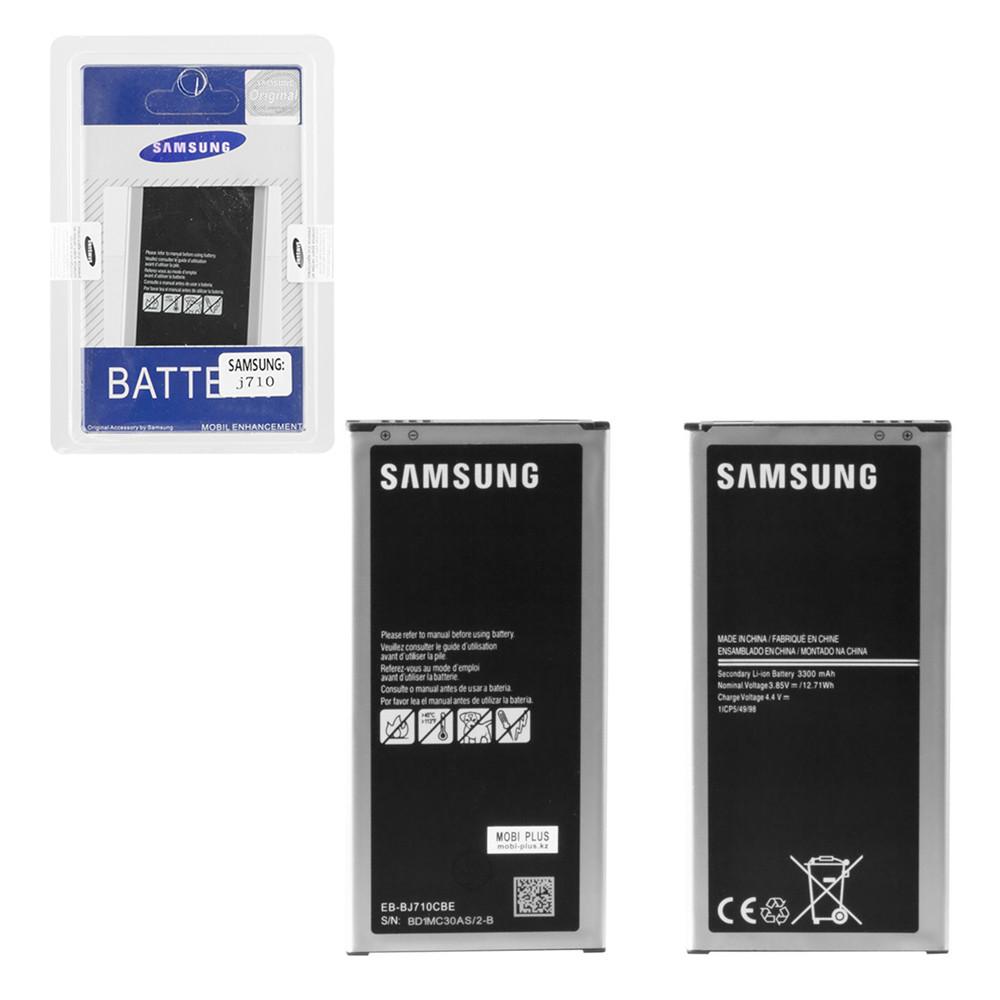 Аккумулятор Samsung Galaxy J7 J710 EB-BJ710CBE 3300mAh Original mobile enhancement plastic box