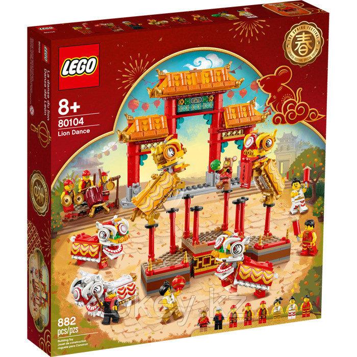 LEGO Exclusive: Танец льва 80104