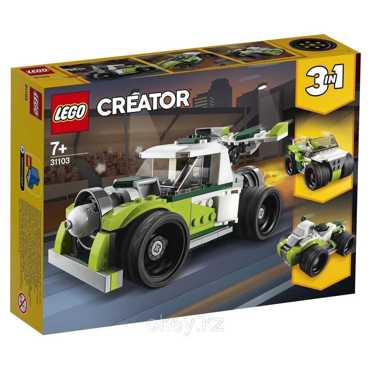 LEGO Creator: Грузовик-ракета 31103