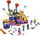 LEGO Trolls: Концерт в Фанк-сити 41258, фото 2
