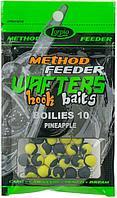 Бойлы Lorpio HOOK BAITS WAFTERS BOILIES (DD-007-002=PINEAPPLE (Ананас) 10mm)