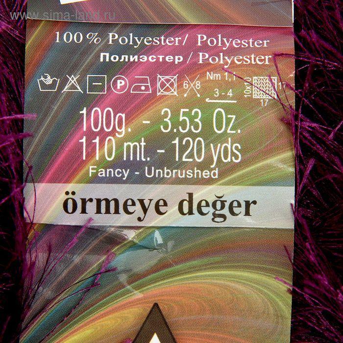 """Пряжа """"Decofur"""" 100% полиэстер 110м/100гр (304 фиолетовый) - фото 3"""