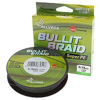 Леска плетёная Allvega Bullit Braid dark green 0,18, 135 м
