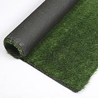 Газон искусственный, для спорта, ворс 40 мм, 2 × 10 м, с дренажными отверстиями, однотонный, светло-зелёный