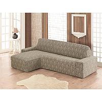 Чехол Milano угловой на диван левосторонний, цвет бежевый