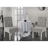 Чехлы на стулья Milano, 2 шт., цвет натурал