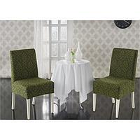 Чехлы на стулья Milano, 2 шт., цвет зелёный