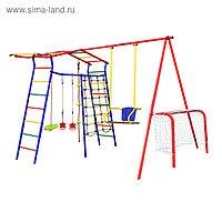 Детский спортивный комплекс уличный «Игромания-4 Динамика», КМС-404, 2700 × 3100 × 2200 мм