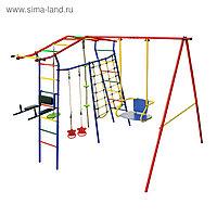 Детский спортивный комплекс уличный «Игромания-5 Фитнесс» КМС-405, 2700 × 2300 × 2200 мм