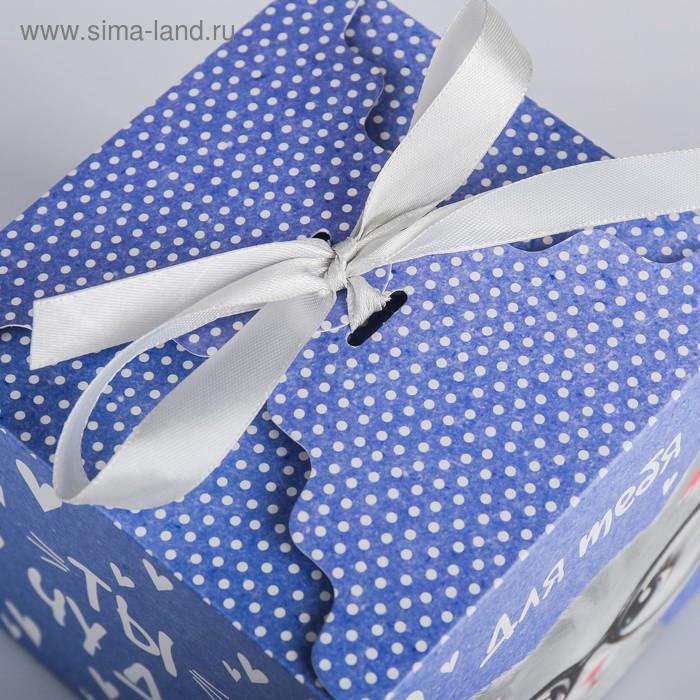 Складная коробка «Ты чудо!», 12 × 12 × 12 см - фото 3
