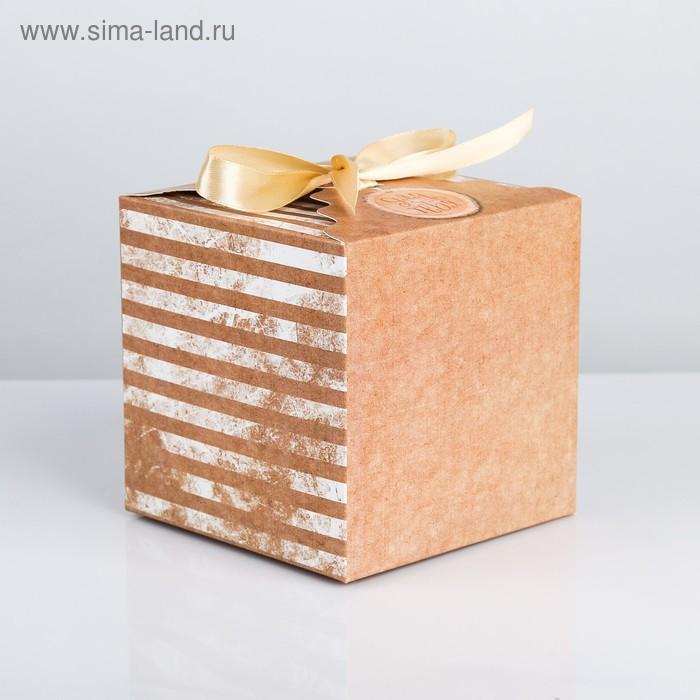 Складная коробка «Для тебя подарок», 12 × 12 × 12 см - фото 1