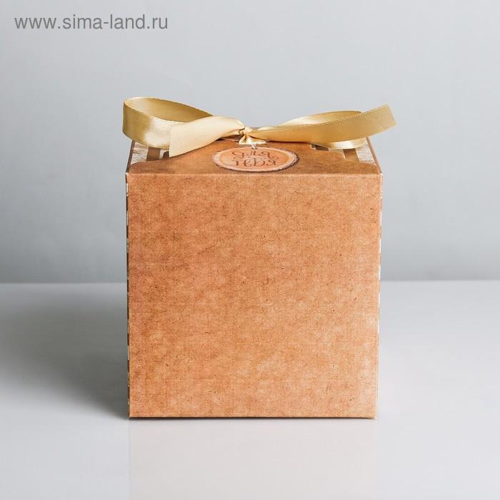 Складная коробка «Для тебя подарок», 12 × 12 × 12 см - фото 2